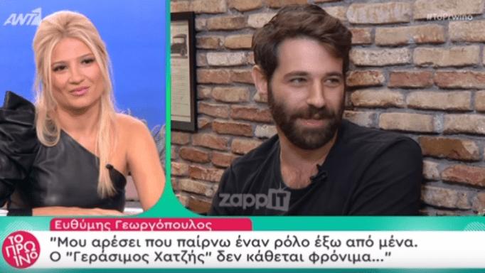 Ευθύμης Γεωργόπουλος