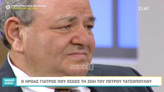 Δημήτρης Λυμπεριάδης
