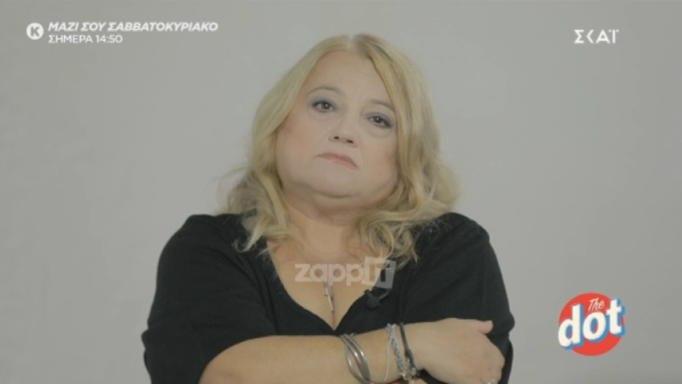Ελένη Καστάνη