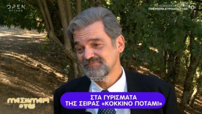 Κωνσταντίνος Καζάκος