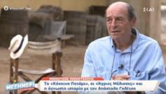 Απόστολος Γκλέτσος