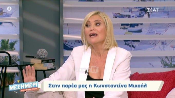 Κωνσταντίνα Μιχαήλ