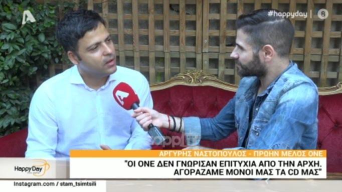 Αργύρης Ναστόπουλος