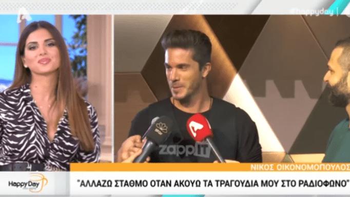 Νίκος Οικονομόπουλος
