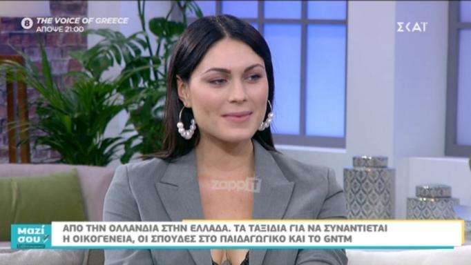 Σίλια Ευαγγέλου