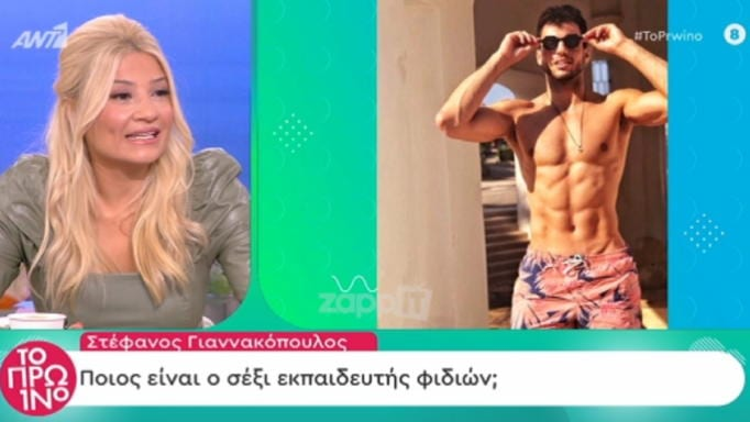 Στέφανος Γιαννακόπουλος