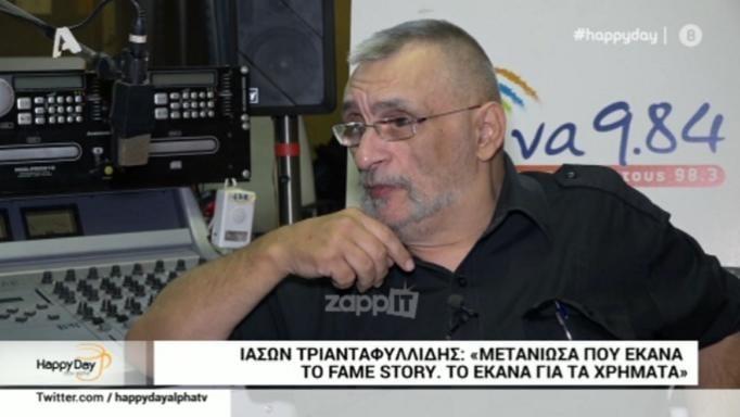 Ιάσων Τριανταφυλλίδης