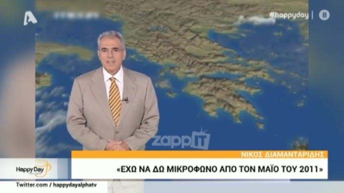 Νίκος Διαμανταρίδης