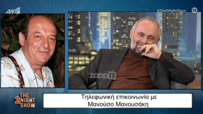 Σωτήρης Χατζάκης