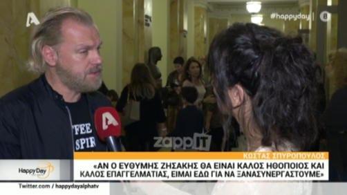 Κώστας Σπυρόπουλος