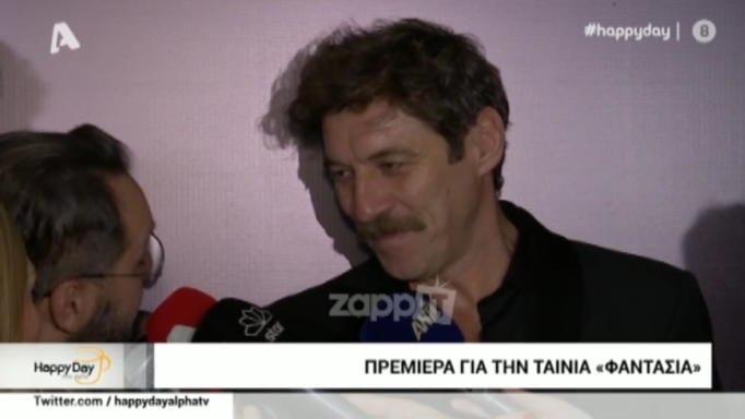 Γιάννης Στάνκογλου
