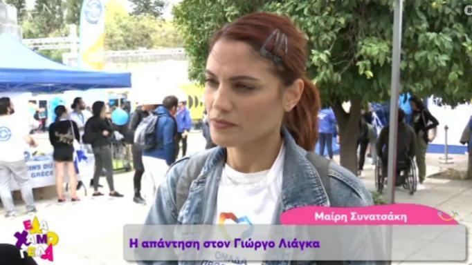 Μαίρη Συνατσάκη