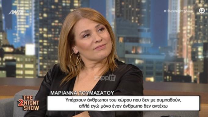 Μαριάννα Τουμασάτου