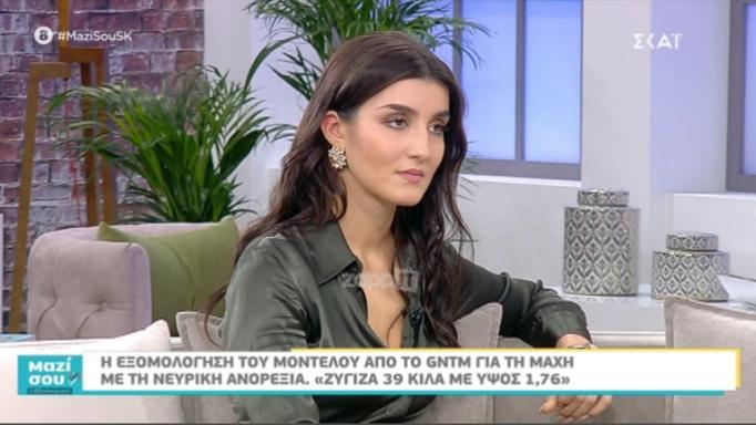 Κατερίνα Βισέρη