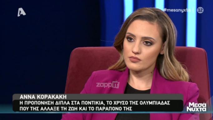 Άννα Κορακάκη