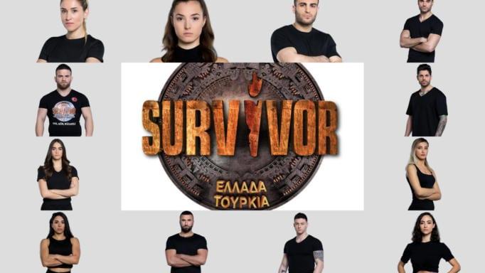 Survivor Ελλάδα Τουρκία