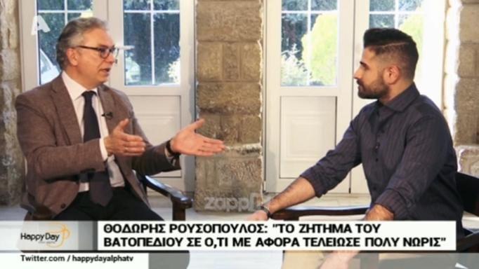 Θοδωρής Ρουσόπουλος