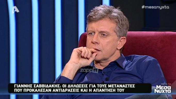 Γιάννης Σαββιδάκης