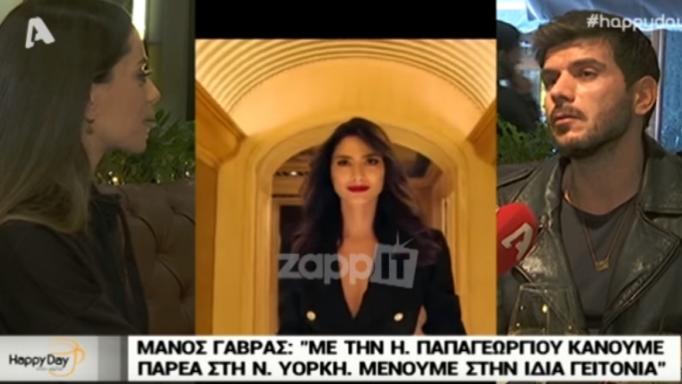 Μάνος Γαβράς