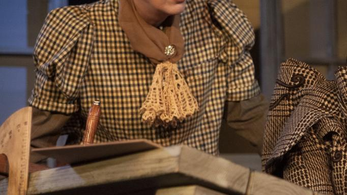 Μαρίνα Ψάλτη