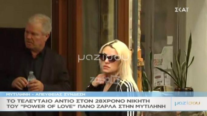 κηδεία Πάνου Ζάρλα