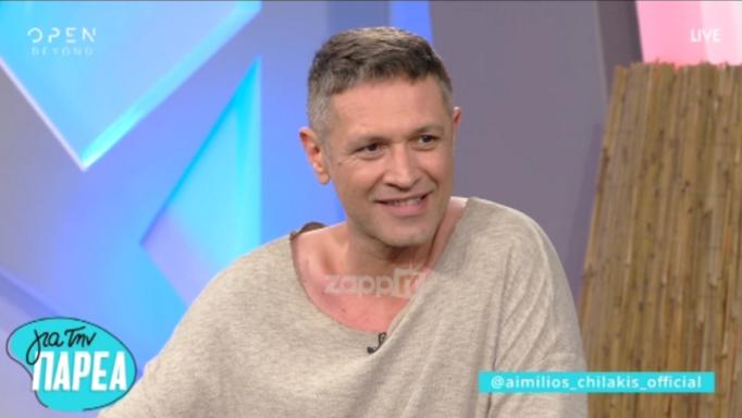 Αιμίλιος Χειλάκης