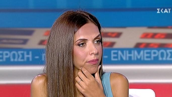 Μαρία Βούσουλα