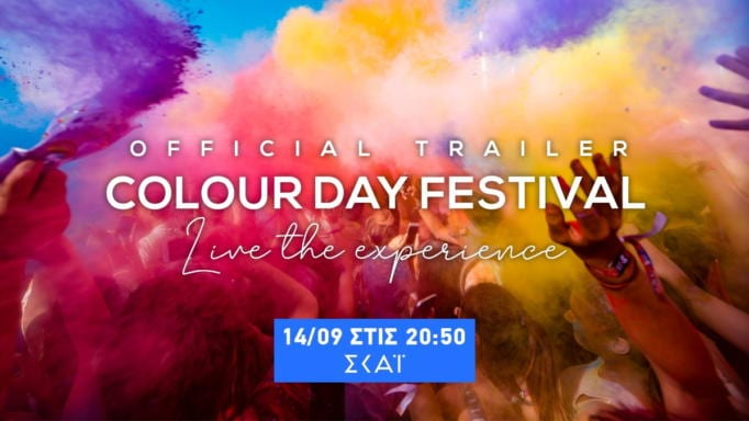 Colour Day Festival