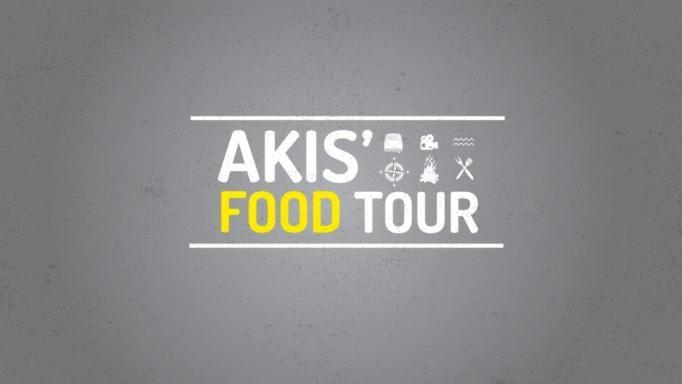 Akis Food Tour