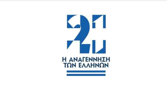 Η Αναγέννηση των Ελλήνων