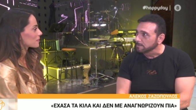 Αλέκος Ζαζόπουλος