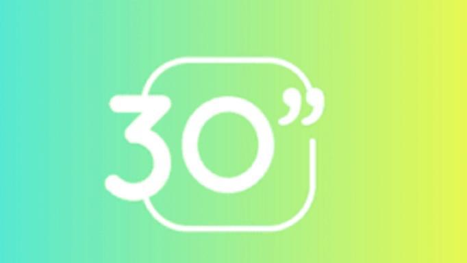 30 Δευτερόλεπτα