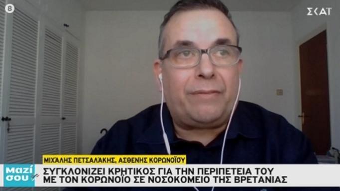 Μιχάλης Πετσαλάκης
