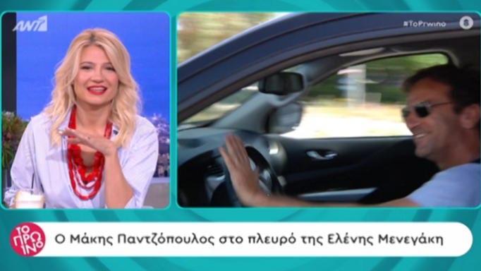 Μάκης Παντζόπουλος