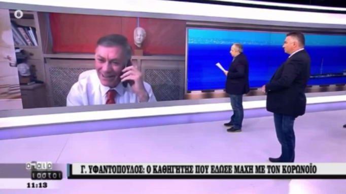 Γιάννης Υφαντόπουλος