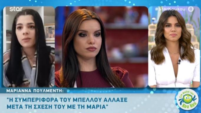 Μαριάννα Πουλμέντη