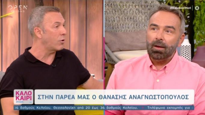 Θανάσης Αναγνωστόπουλος