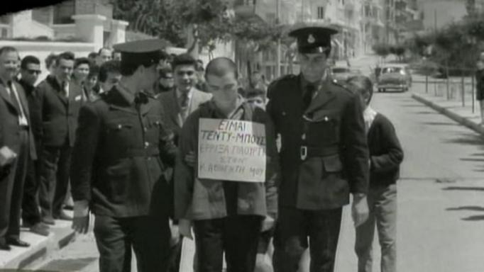 Θανάσης Παπαδόπουλος