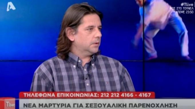 Γιώργος Γαρνάβος