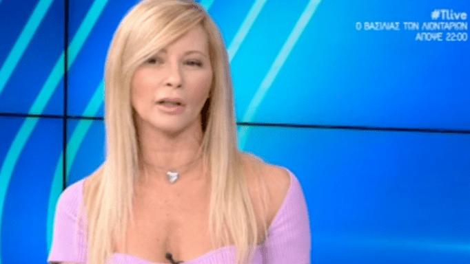 Εβίτα Χουντάλα
