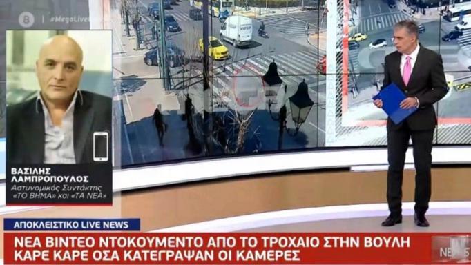 Live News