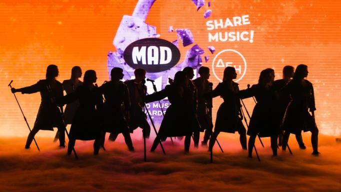 MAD VIDEO MUSIC AWARDS 2021