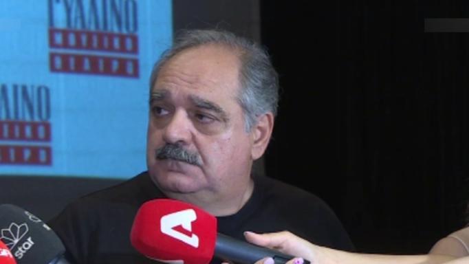 Γιώργος Σουξές